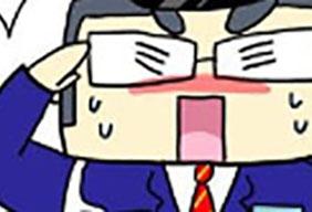 「斉藤 譲 40歳」